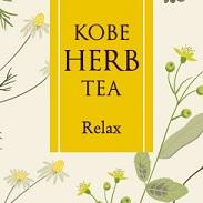 KOBE HERB TEA -素敵な発見 ハーブのチカラ-Relax