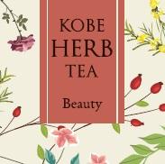 KOBE HERB TEA -素敵な発見 ハーブのチカラ-Beauty